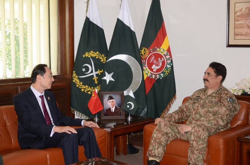 Army Chief, Chinese envoy discuss matters of mutual interest