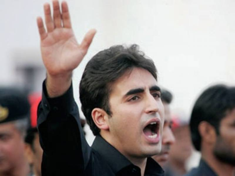 Bilawal Bhutto rejects one-unit budget for 'Punjabistan'