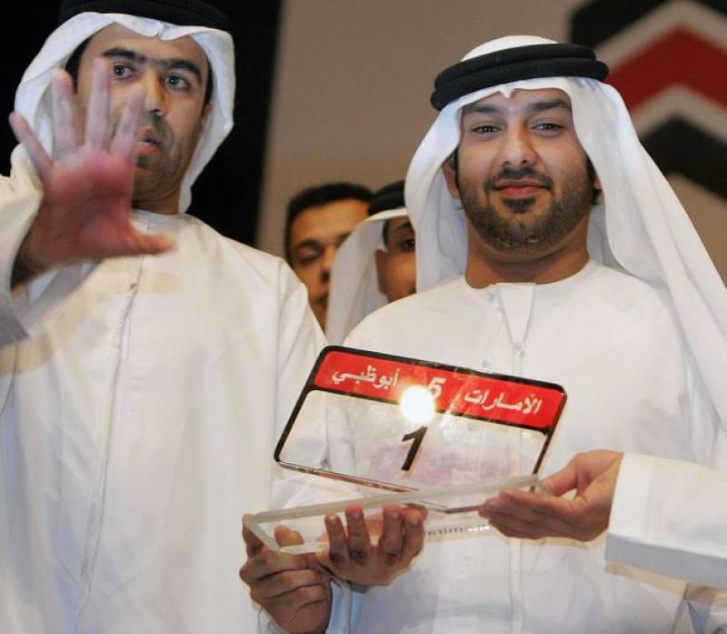 Emirati businessman pays $4.9 million to be 'No. 1'