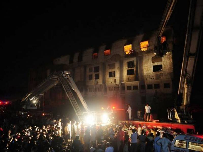 Fire breaks out at Lahore's Taj Cinema, two injured