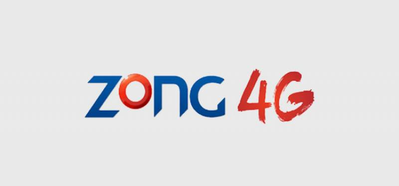 Toolbar does not collect users' passwords: Zong