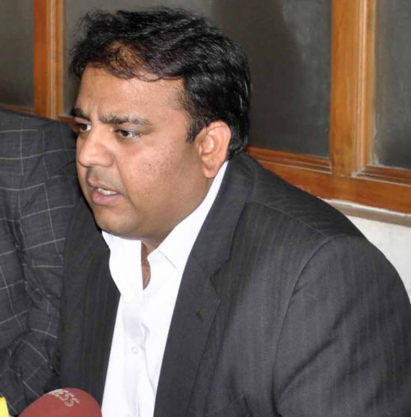 Fawad Chaudhry joins PTI, will contest NA- 63 Jhelum by-polls