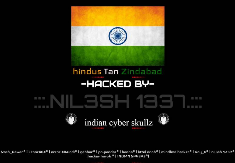 Indian hackers attack Pakistan once again