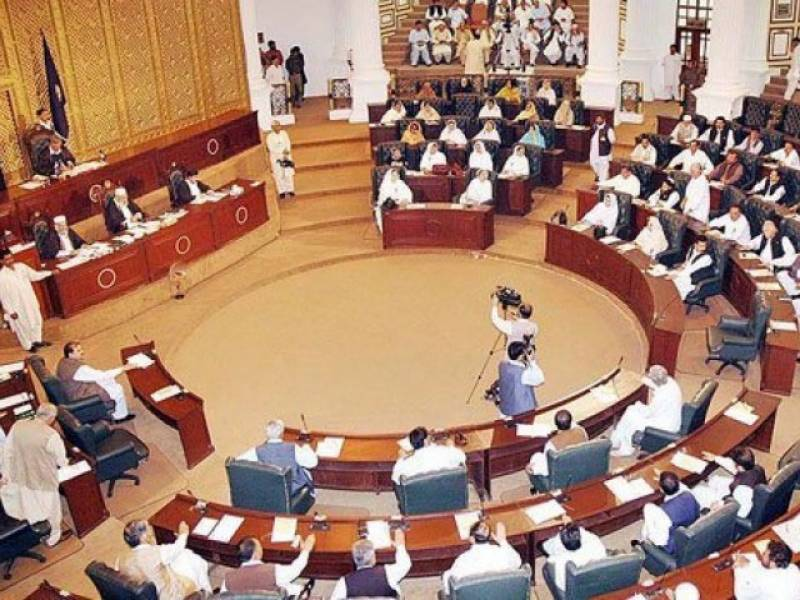 KP budget only focused on uplift of few districts, ignores the rest