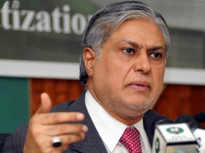 Pakistan, IMF enter into $500mn agreement; Dar says deal will strengthen rupee, State Bank
