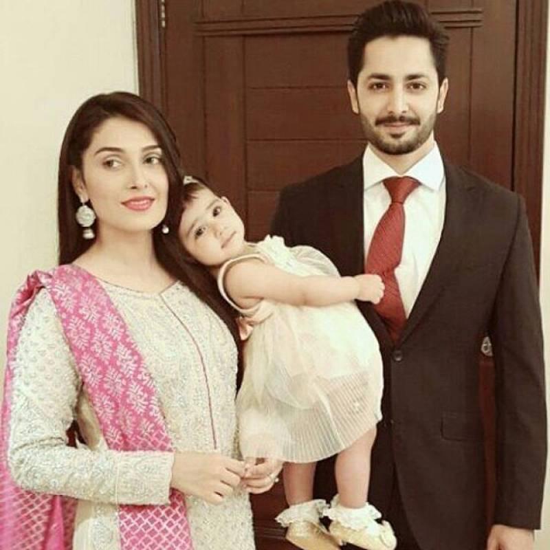 Ayeza Khan's beautiful family photoshoot for Maria.B is making waves