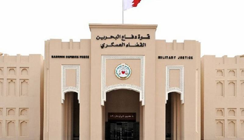 Bahrain jails 5 Shiites, revokes their citizenship