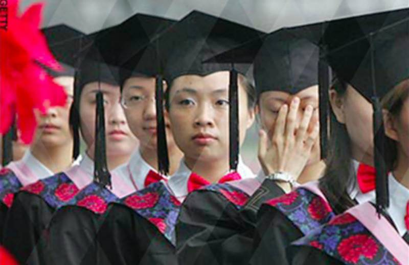 China warns students about 30 fake universities
