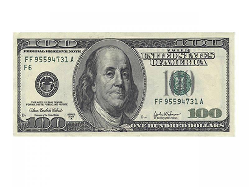картинка торта доллара ткань было