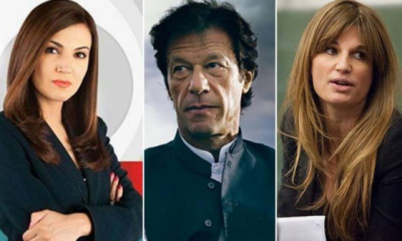 Getting divorced twice has made me firmer believer in marriage: Imran khan