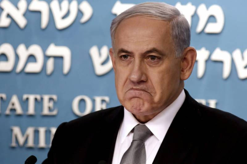 Israeli PM Netanyahu is being investigated by attorney-general, but no one is saying why