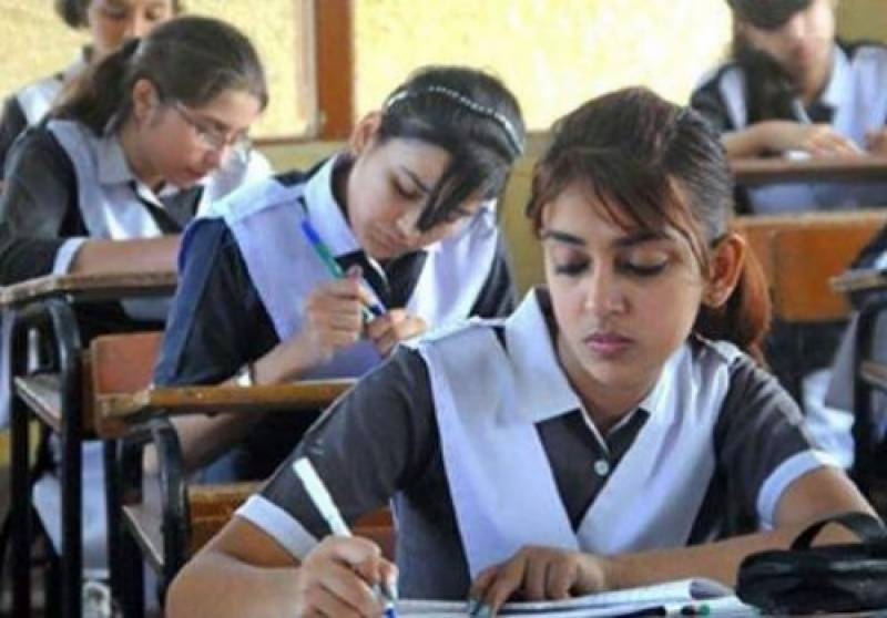 FBISE announces 2016 SSC exam results