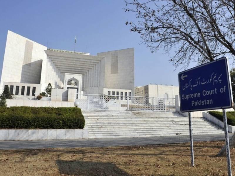 Supreme Court to probe