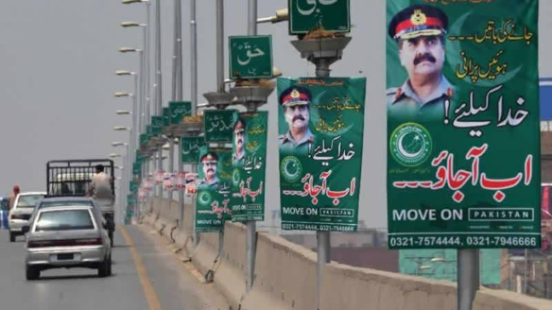 Case registered against 'Move on Pakistan' party leaders over pro-martial law posters