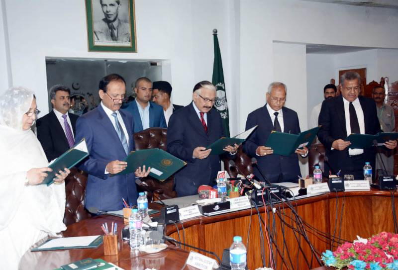 Four newly appointed ECP members take oath