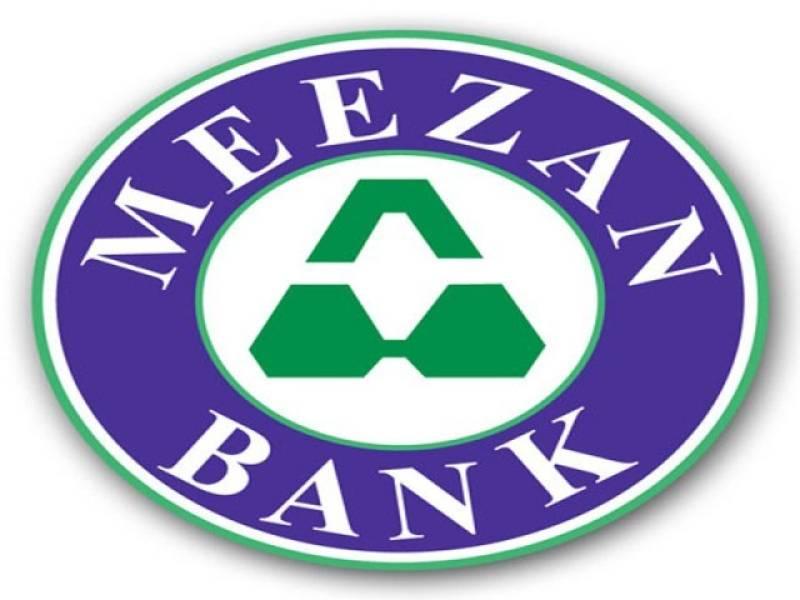 Meezan bank wins 'Islamic bank of the year 2016' award