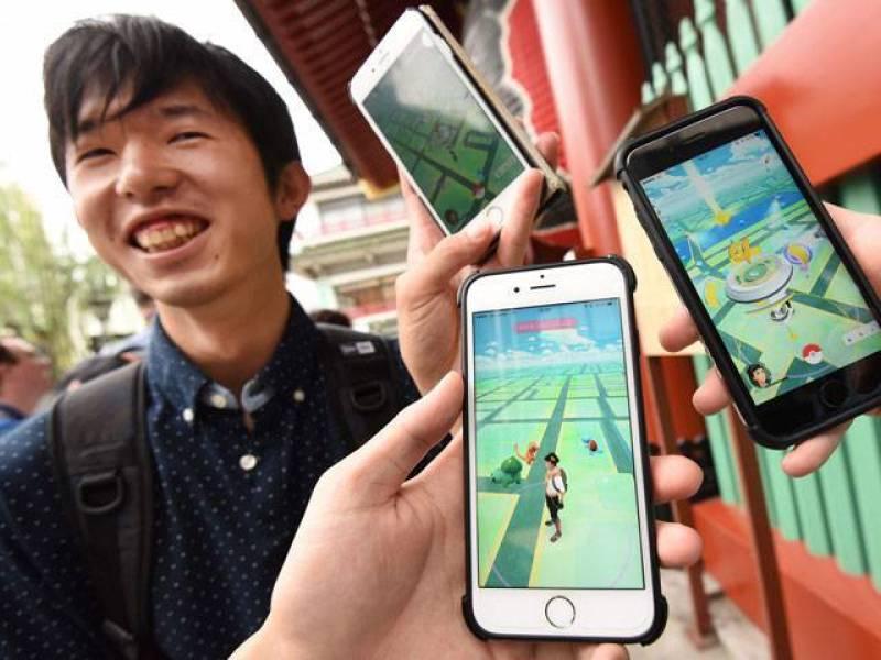 Japan gaming giant Nintendo records hundreds of millions in losses despite Pokemon Go success