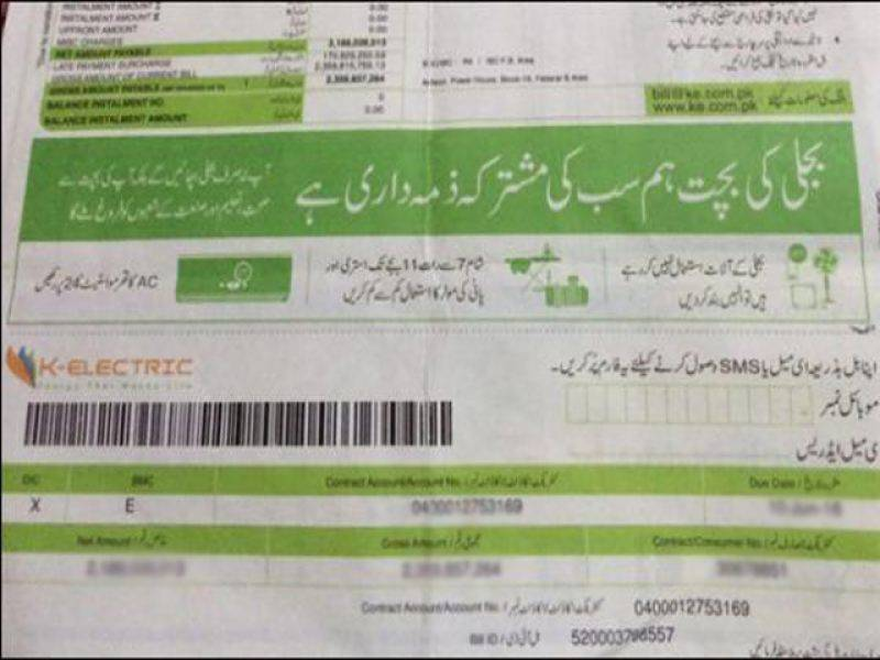 Poor widow from Liaqat Poor stuck with wrong electricity bill that she can't even imagine paying