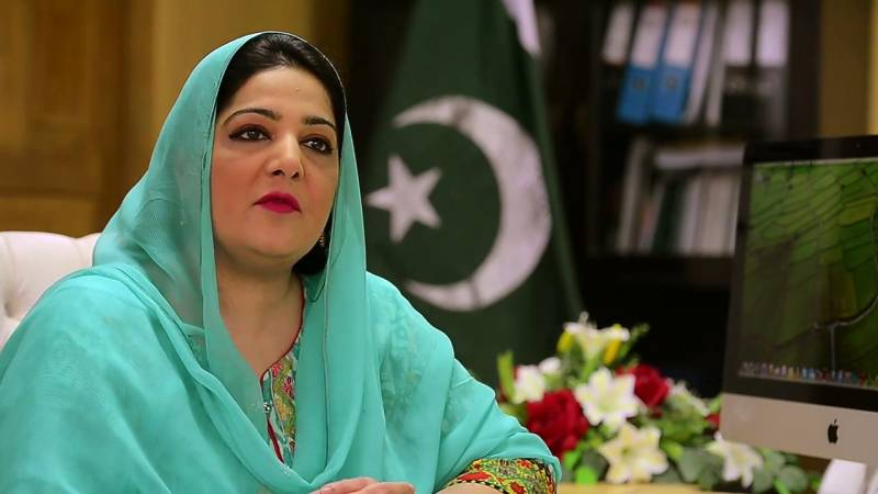 Rs 20 bln USF projects being spent transparently: Anusha Rehman