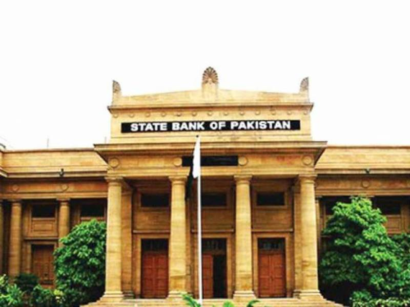 Monetary Policy: SBP keeps interest rate unchanged at 5.75%