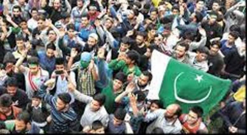 Azad Kashmir marches against Indian violence in the occupied zone