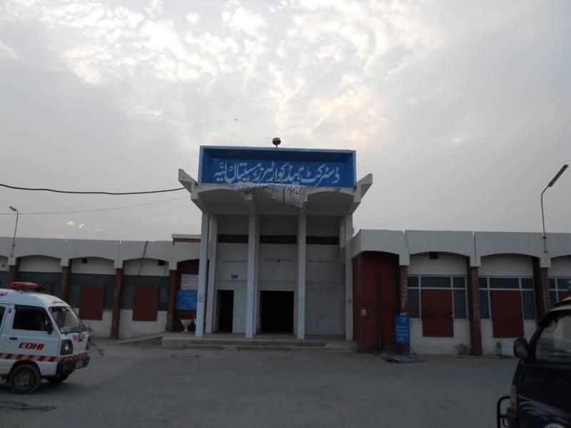 Huge corruption scandal exposed at Mian Nawaz Sharif hospital in Layyah