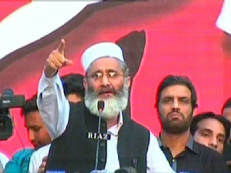 JI chief warns rulers against welcoming Indian minister, calls for APC on Kashmir