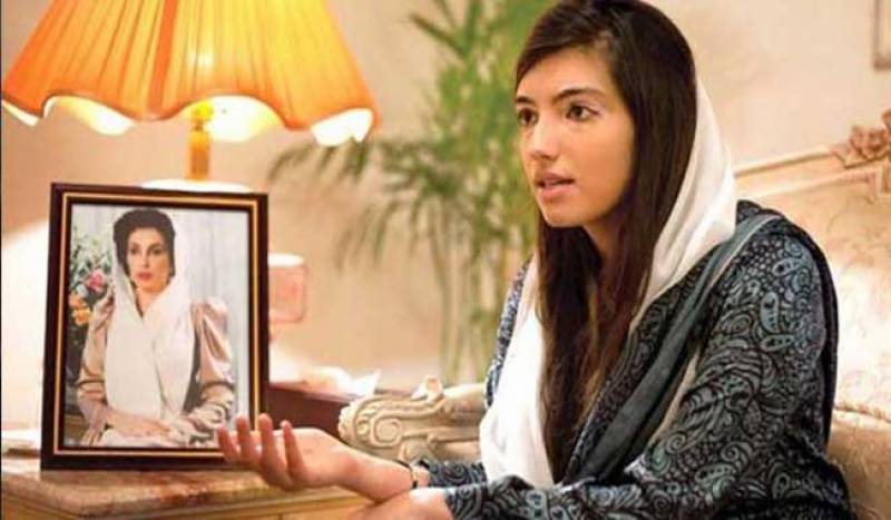 Aseefa Bhutto Zardari angry over poisoning of stray dogs in Karachi