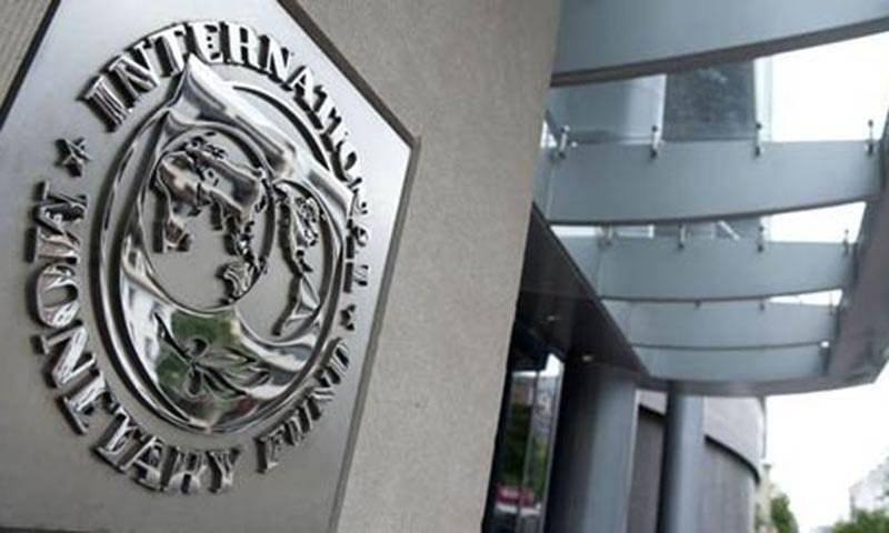 Pakistan may not need IMF anymore: Khaleej Times