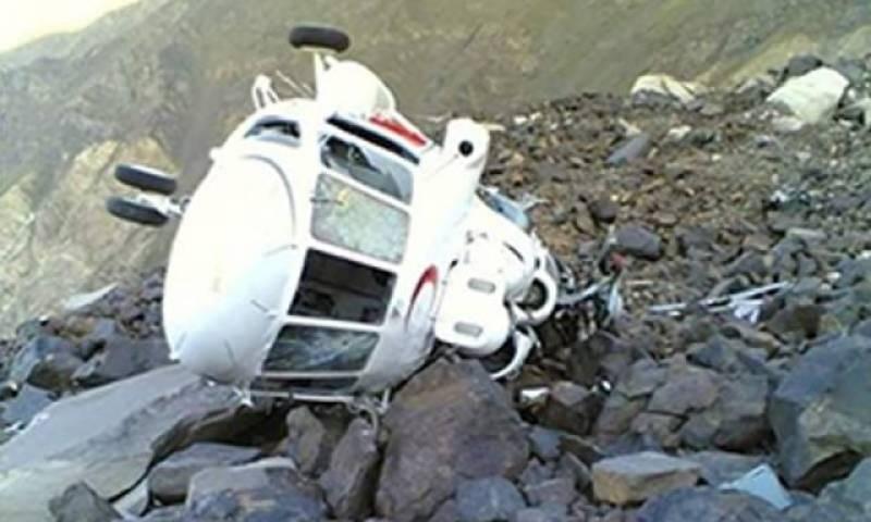 Pakistan seeks Afghan help in safe return of crashed helicopter's crew