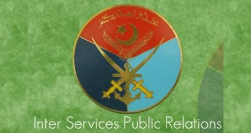 None of hostage related to Army Chief: ISPR