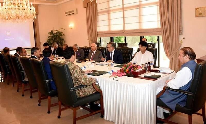 'High-level' task force to be established for NAP implementation