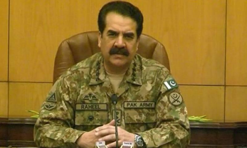 Slow progress on NAP affects Zarb-e-Azb: Army chief