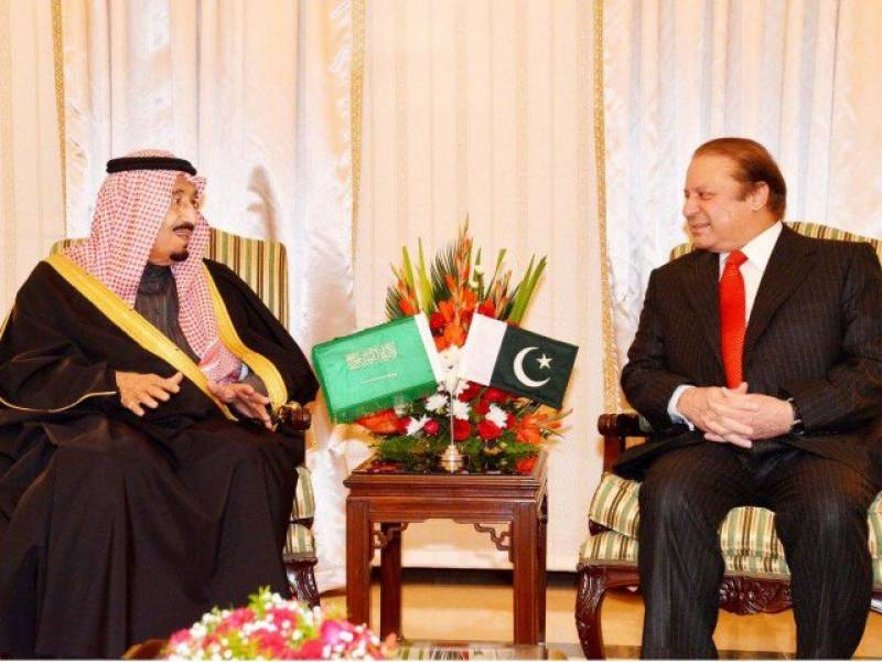 Saudi Arabia's $1.5b gift to Pakistan unspent after almost 30 months