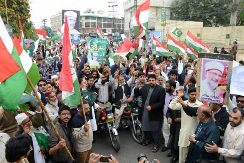 PAT issues public rallies schedule