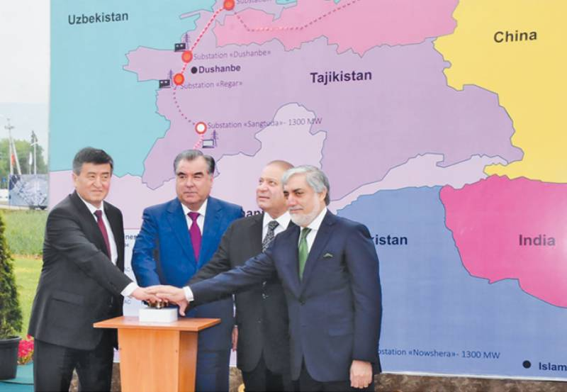 PM Nawaz invites Afghanistan's Abdullah Abdullah to Pakistan