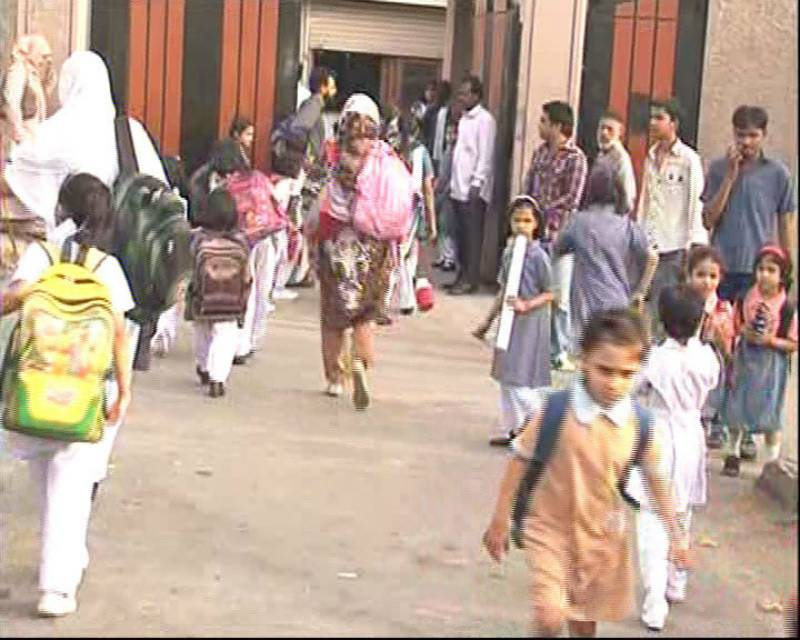 Punjab govt directs schools to hand over children to their parents, relatives after proper identification