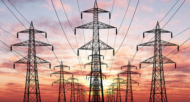 Saw a mysterious rise in electricity bills? The Govt was secretly collecting '200 billion' for its own failures