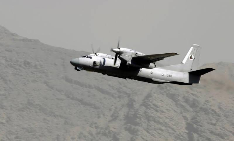 The mystery of Indian military plane that vanished into thin air remains unsolved