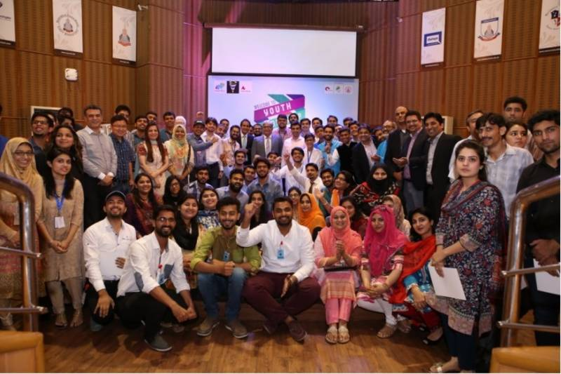 University of Central Punjab Organises 8-Day Youth Leadership Program