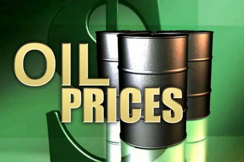 Oil holds onto gains as investors hope for OPEC action