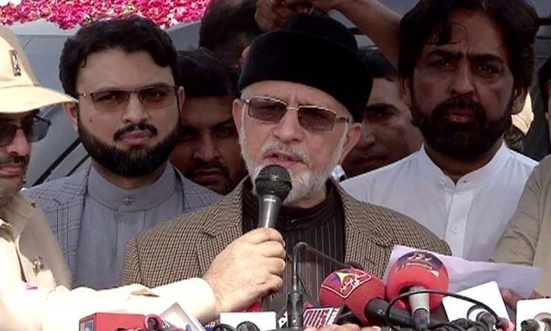 PAT announces mass protests from today