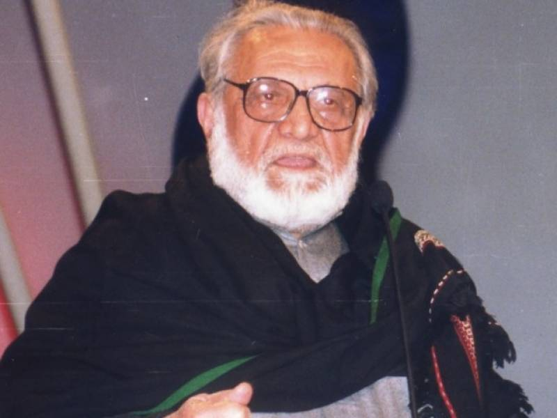 Ashfaq Ahmed's birth anniversary today