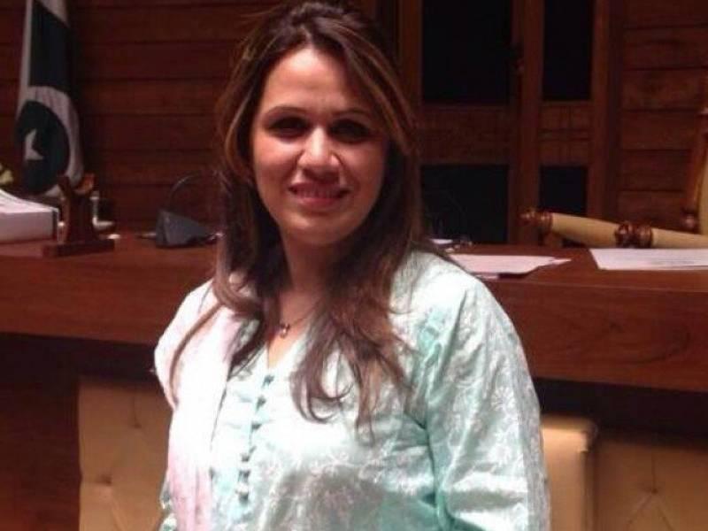MQM MPA Irum Azeem resigns following anti-Pakistan slogans by her party chief