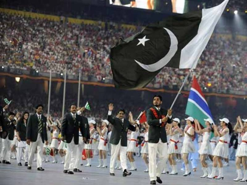 Pakistan squad returns home with empty-hands as Rio Olympics end