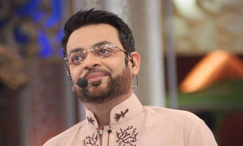 Aamir Liaquat announces to leave MQM
