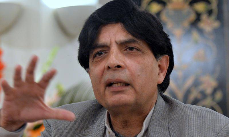 Interior Minister directs Sindh Rangers to ensure law & order situation