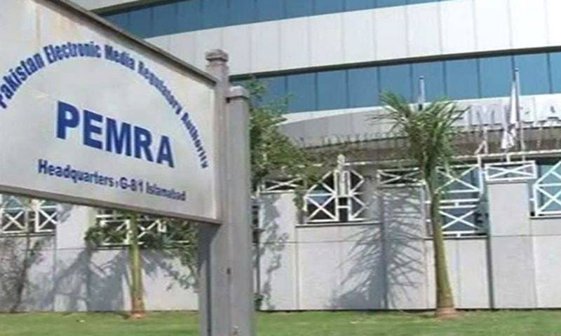 PEMRA asked to take action against news channels having no editorial boards