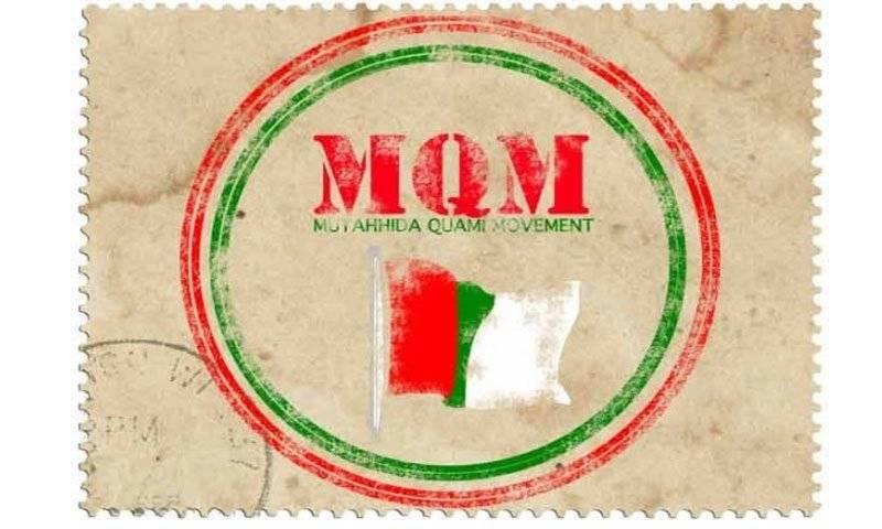 Treason case registered against MQM Chief Altaf Hussain for anti-Pakistan diatribe