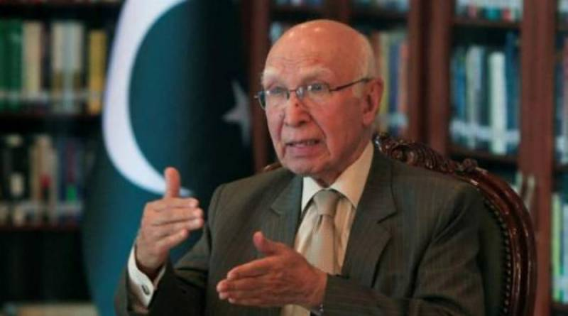 Aghans can't visit Pakistan without visa: Sartaj